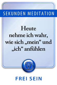 Big_11-osho-text-ego-ich